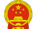 中国NVOCC许可